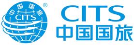 中国国旅山东国际旅行社